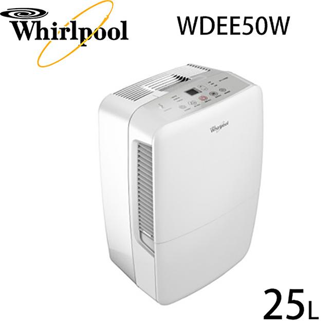 【whirlpool惠而浦】25L除濕機WDEE50W