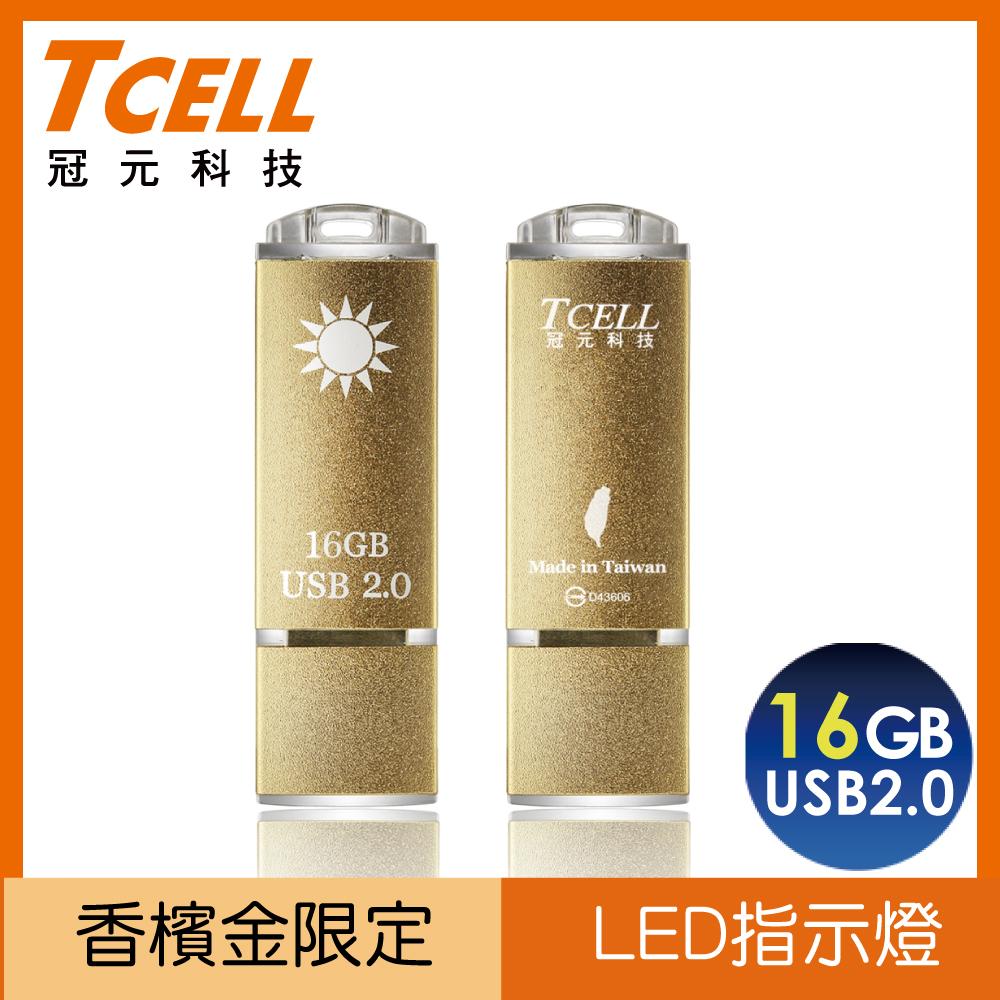 TCELL 冠元 国旗碟 16GB 金色限定版