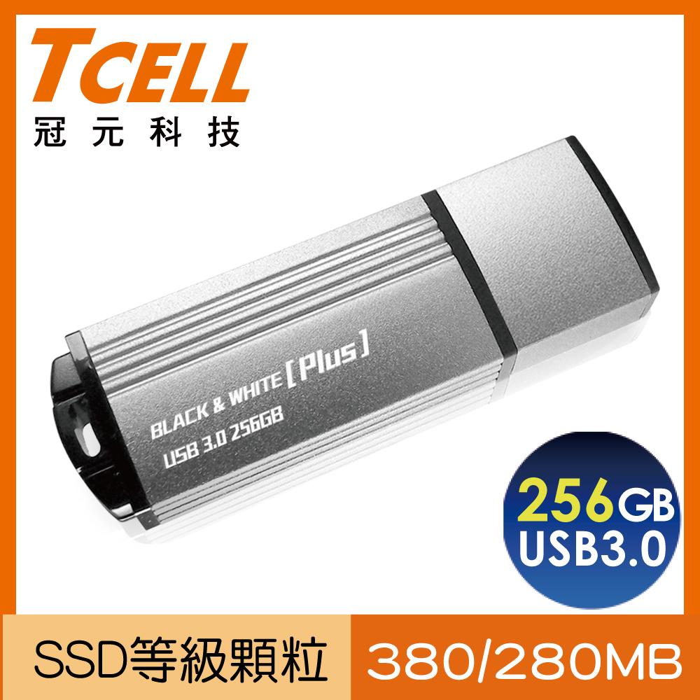 TCELL USB3.0新PLUS極速碟256GB