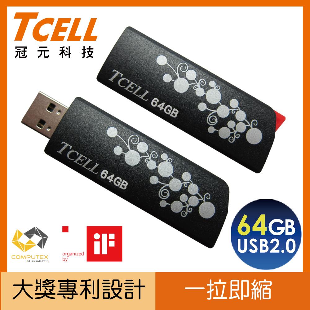 TCELL 捉迷藏随身碟 64GB 黑