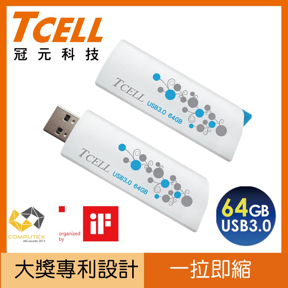 TCELL 捉迷藏随身碟 64G 白 U3