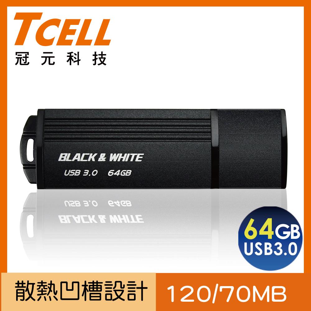 TCELL 冠元 TC048 64G 高速碟 黑 USB3.0