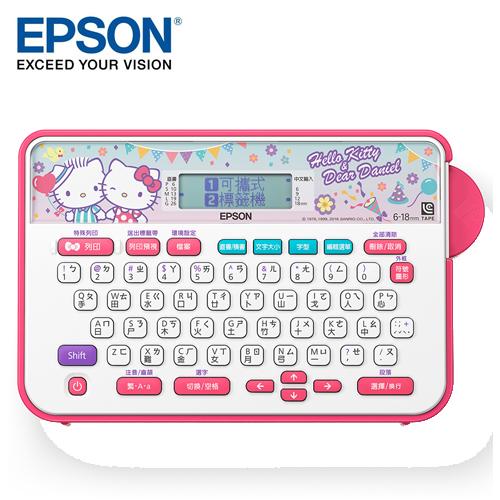 EPSON 爱普生 LW-220DK Hello Kitty标签机