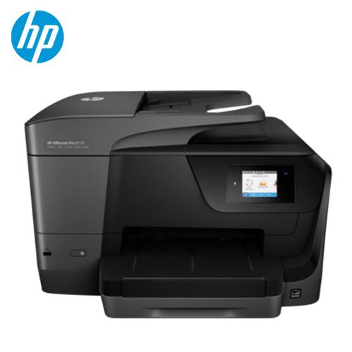 HP OJ Pro 8710多功能印表機