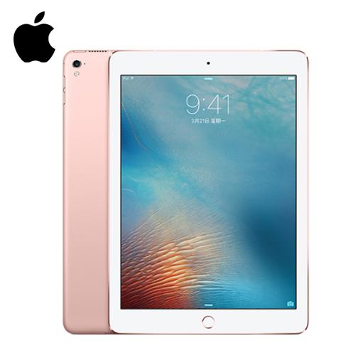Apple iPad Pro 9.7吋 WiFi 256G 玫瑰金