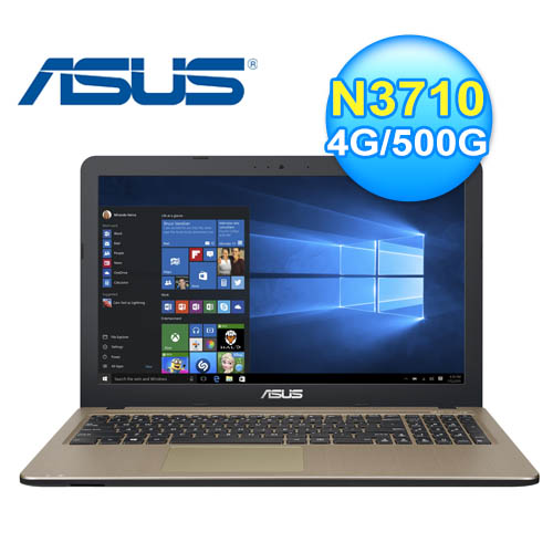 ASUS 華碩 X540SA-0051A 15.6吋 四核筆電 黑 W10