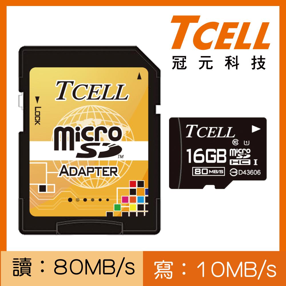 TCELL 冠元 R80W TF U1-16G 附转卡
