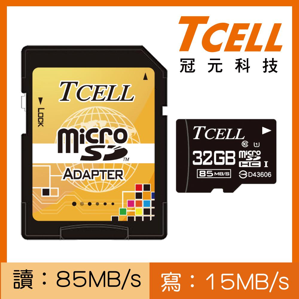 TCELL 冠元 R85W TF-U1 32GB 附转卡
