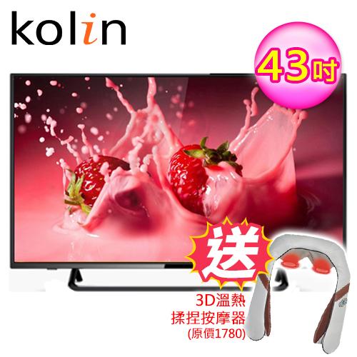 Kolin 歌林 43吋 液晶電視顯示器 KLT-43EE01
