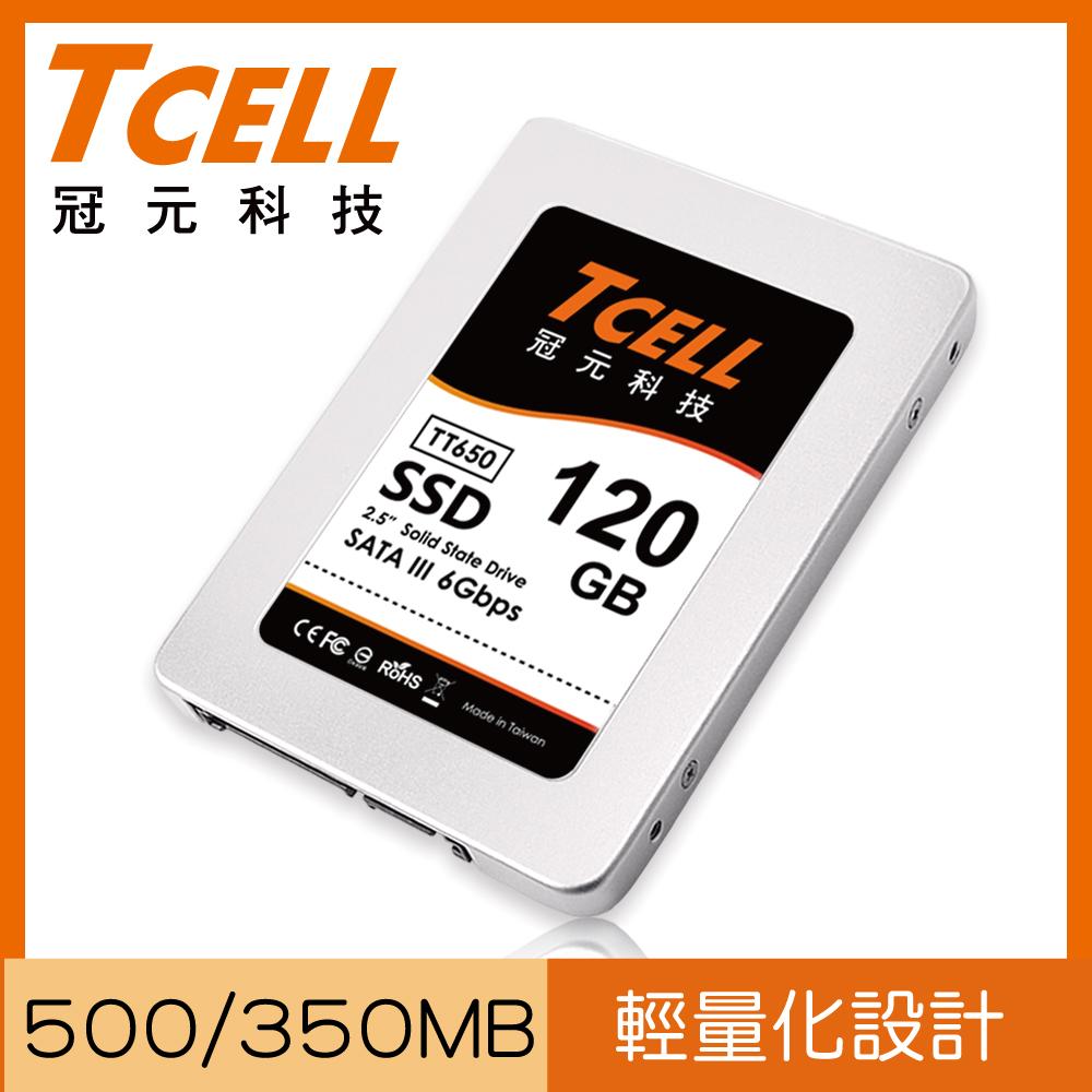 TCELL 冠元 TT650 120GB 2.5吋 SATAIII SSD 固态硬盘