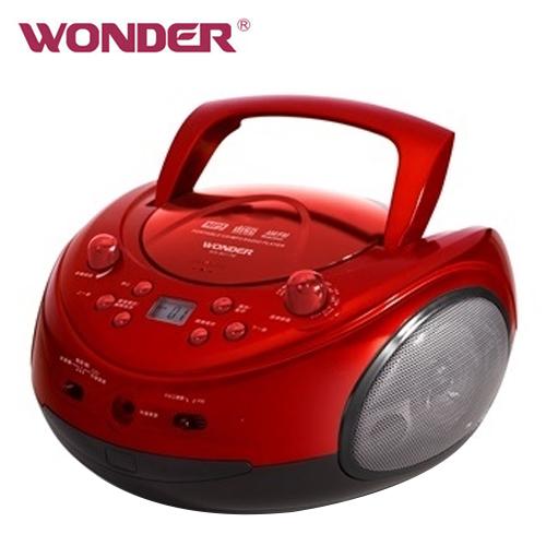 WONDER 旺德 WS-B017M 手提音响