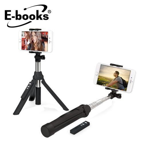E-BOOKS N35 藍牙遙控自拍三腳架