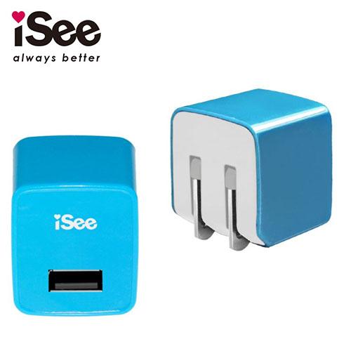 ISEE 單口USB快充充電器5V/1A 藍
