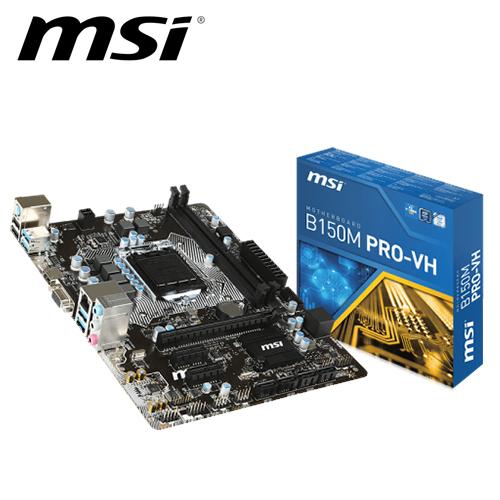 msi 微星 B150M PRO-VH 主機板