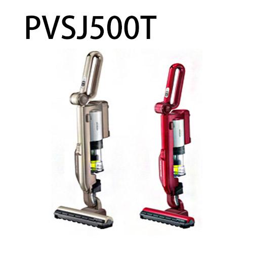 【日立 HITACHI】日本原裝直立/手持兩用無線吸塵器PVSJ500T(N金/R紅)