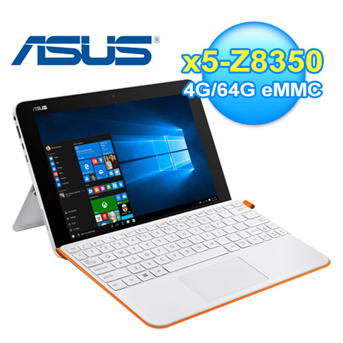 ASUS 華碩 T102HA-0103A 10.1吋 變形筆電 64G 白橘