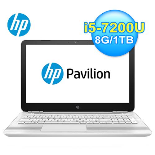 HP Pavilion IntelR Core i5 15.6吋七代筆電 冰雪白~加贈~微