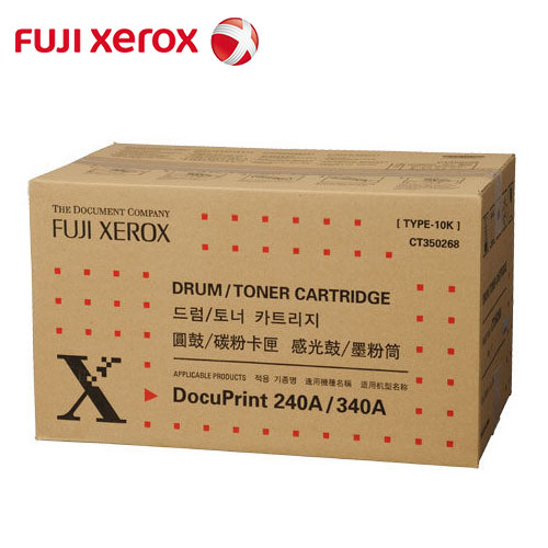 Fuji Xerox DP240A CT350268 碳粉