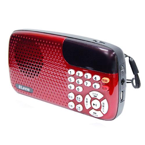 ILECO USB充电/MP3/FM广播随身音响 红