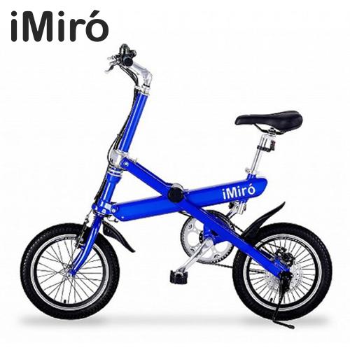 IMIRO EB16 電動輔助自行車 藍【贈I-GOTU 藍牙心率健身手環】