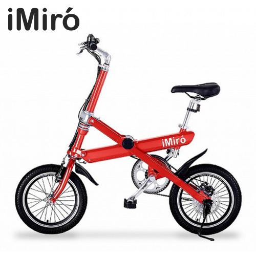 IMIRO EB16 電動輔助自行車 紅【贈I-GOTU 藍牙心率健身手環】