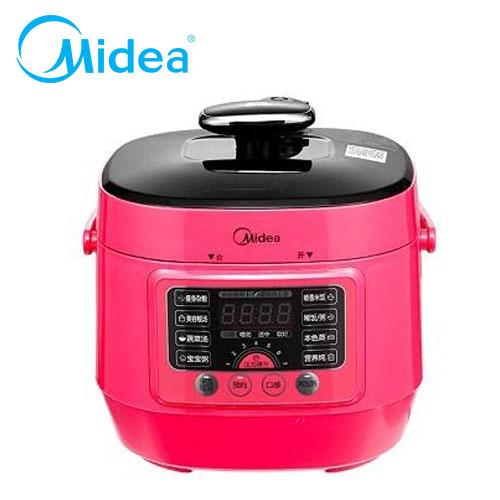 Midea Mini 食代微電腦壓力鍋 MY-SS2521WP