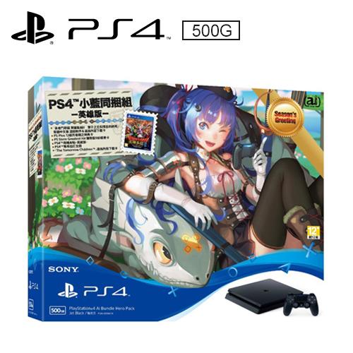 PS4 500G 薄型主機 小藍同捆組-英雄版