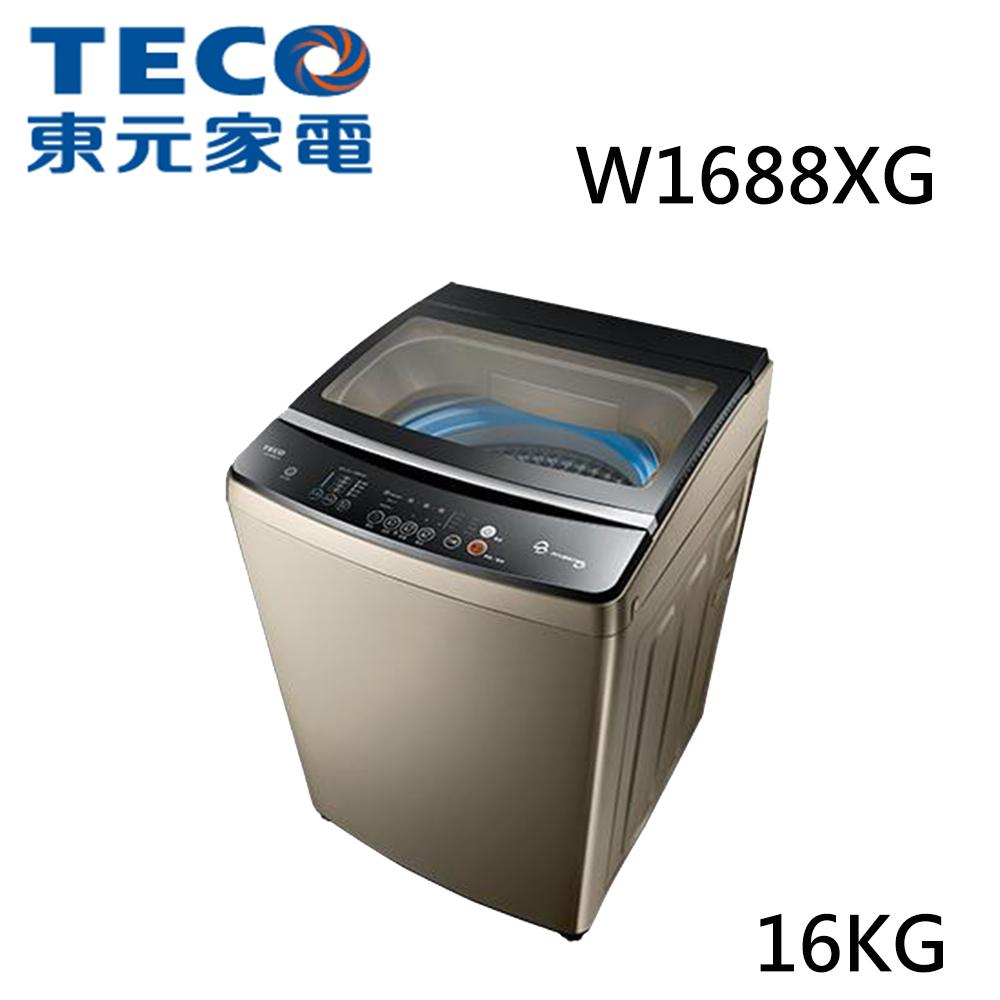 雙重送【TECO東元】16Kg變頻洗衣機 W1688XG(金銅色)