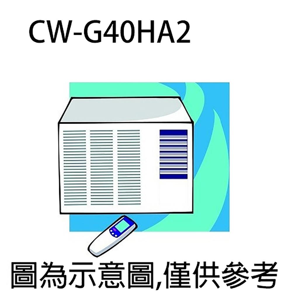 好禮五選一 【Panasonic國際】5-7坪右吹定頻窗型冷氣CW-G40HA2