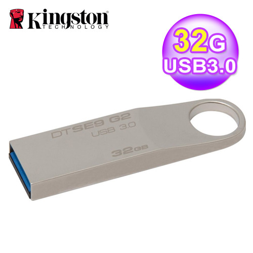 Kingston 金士頓 DTSE9G2 32GB 隨身碟U3