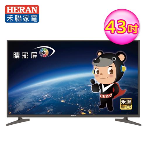 【HERAN禾聯】43型 IPS 4KUHD聯網LED液晶顯示器 視訊盒(434K-C2)