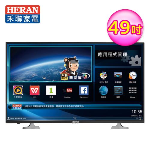 【HERAN禾聯】49型 HERTV聯網LED液晶顯示器 視訊盒(HD-49AC2)