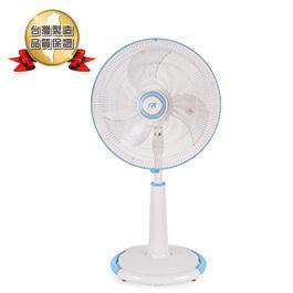尚朋堂 18吋立地电风扇SF-1808