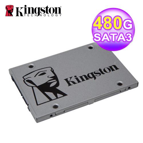 金士頓 SUV400S37/480G SSD 固態