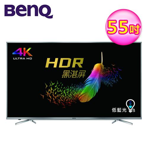BenQ 55吋 4K HDR护眼液晶显示器 55SY700