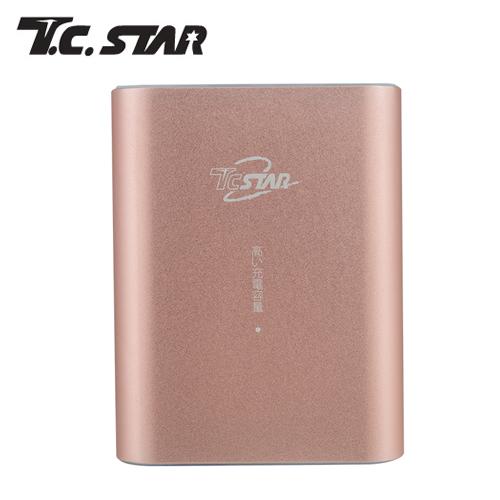 T.C.STAR 高效快充式行動電源(玫瑰金)
