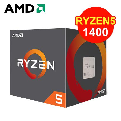 AMD Ryzen 5 1400 四核心处理器