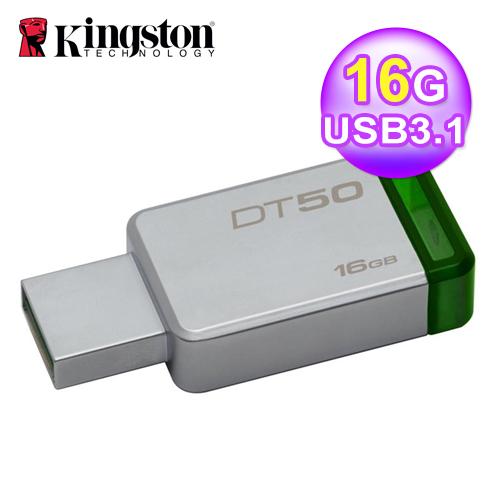 Kingston 金士頓 DT50 16GB 隨身碟 U3