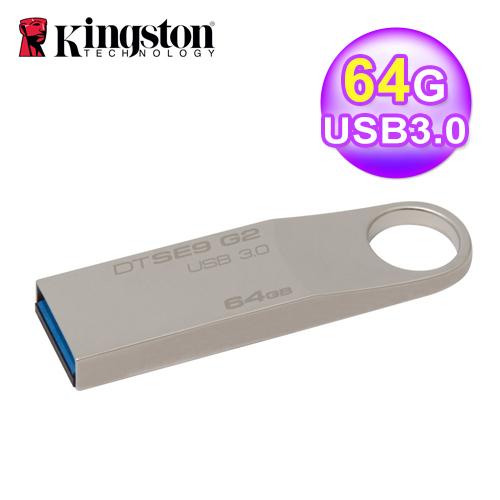 Kingston 金士顿 DTSE9G2 64GB 随身碟U3