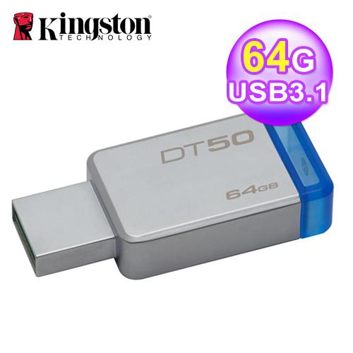 Kingston 金士顿 DT50 64GB 随身碟 U3