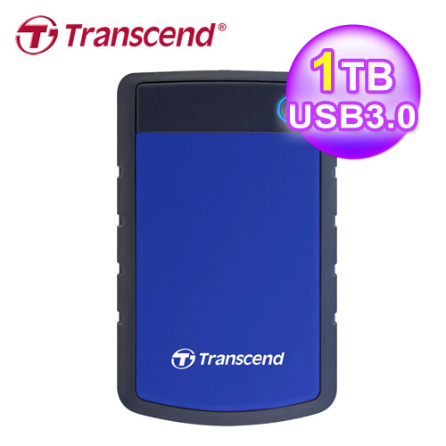 【Transcend】StoreJet 25H3B 1TB USB3.0 2.5吋行動硬碟(藍)