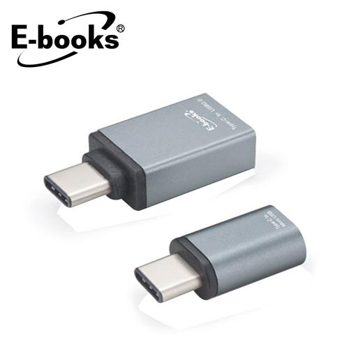 E-BOOKS X37 TYPE C轉接頭雙入組