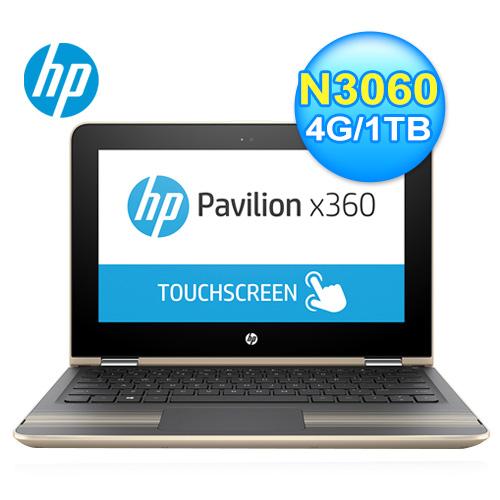 HP 惠普 Pavilion x360 11-u017TU 觸控筆電(金)