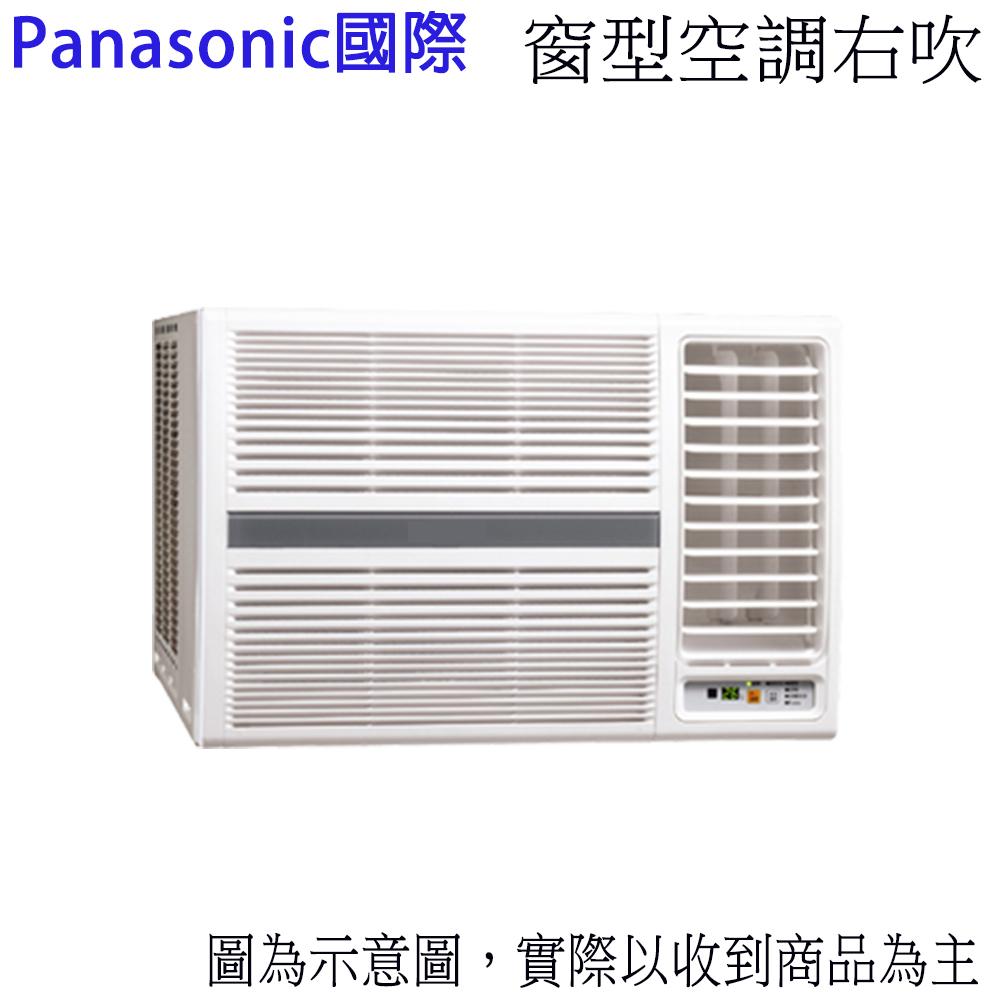 好礼送★【Panasonic国际牌】7-8坪变频右吹式窗型冷暖冷气CW-N50HA2