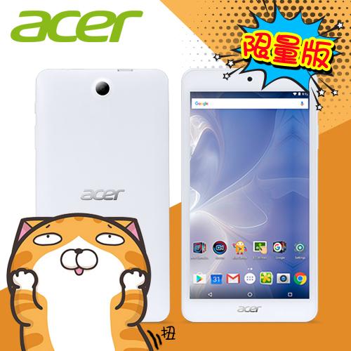 acer 宏碁 Iconia One7 B1-780 白爛貓限量款 白