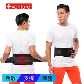 【+venture】 鋰電支撐型腰部熱敷墊(SH-290L)【外出攜帶款】