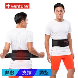 【+venture】 鋰電支撐型腰部熱敷墊(SH-290S)【外出攜帶款】