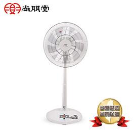 尚朋堂 14吋直流马达节能电扇SF-1459G