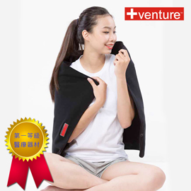 【+venture】家用長效型熱敷墊KB-2436【家用插電款】