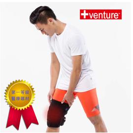 【+venture】SH-35鋰電膝部熱敷墊【外出攜帶款】